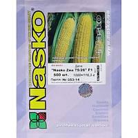 Кукуруза сахарная NASKO ZEA 75/26 F1 500 с
