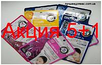 Тканинна маски в наборі Японія 5+1 в подарунок, фото 1