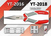 Тонкогубцы прямые никелированные L= 200мм, YATO YT-2018, фото 1