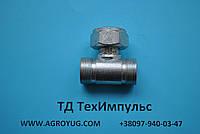 Тройник S41 (c гайкой S41)