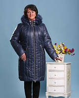 Куртка женская больших размеров  Фаина   50, 52 синий ,   купить
