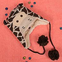 Вязаная шапка для мальчика на завязках с мехом внутри бежевый жираф CMF W16-05 04 Beige