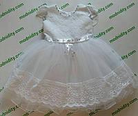 """Детское нарядное белое платье """"Золушка"""""""