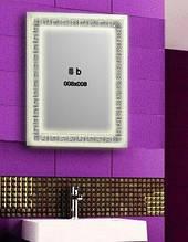 Дзеркало з LED підсвічуванням настінне d8 800х600 мм Лід