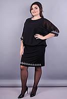 Алмаз. Вечернее женское платье плюс сайз. Черный. 50