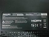 Запчасти к телевизору Philips 32PFL4037H (Q552.4E LA) (S313929713402, LC320EUE-SEM1 6870S-1336A 6870S-1335A), фото 2