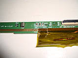 Запчасти к телевизору Philips 32PFL4037H (Q552.4E LA) (S313929713402, LC320EUE-SEM1 6870S-1336A 6870S-1335A), фото 7