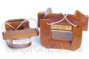 Катушка к пускателю ПАЕ-6, фото 2