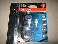 Лампа вспомогат. освещения W5W 12V 1W W2.1X9.5D 6000K 2шт.blister (пр-во OSRAM)