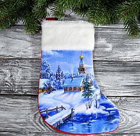 Рождественский сапожок для подарков 1782-1