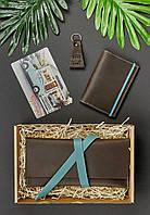 Подарочный набор кожаный коричневый (клатч-кошелек, обложка для паспорта, брелок, открытка) ручная работа, фото 1