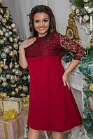 Платье большого размера для торжества