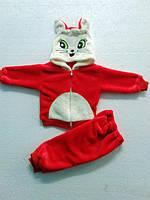 Детский костюм мордашки