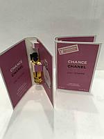 Масляные духи Chanel Chance Eau Tendre с феромонами