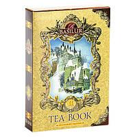 """Чай Базилур """"Чайная Книга """" Том 2  75 г картон"""