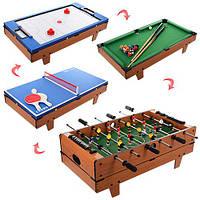 Настольная игра HG207-4 (1шт) дерев,ножки,81-43см,4в1(футбол на штанг,возд.хоккей,теннис,бильярд)
