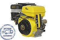 Двигатель бензиновый Кентавр ДВЗ-420БЭ(15л.с., со СТАРТЕРОМ,подШПОНКУ, фильтр в масляной ванне)