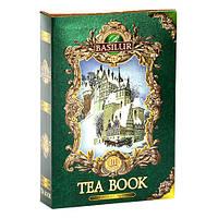 """Чай Базилур """" Чайная Книга """" Том 3 75 г картон"""