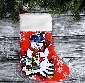 Рождественский сапожок для подарков 1779-1