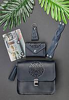 Подарунковий набір шкіряний жіночий синій (сумка, візитниця, браслет та брелок, листівка) ручна робота