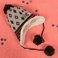 Вязаная шапка для мальчика на завязках с мехом внутри бежевая CMF W16-06 03 Beige