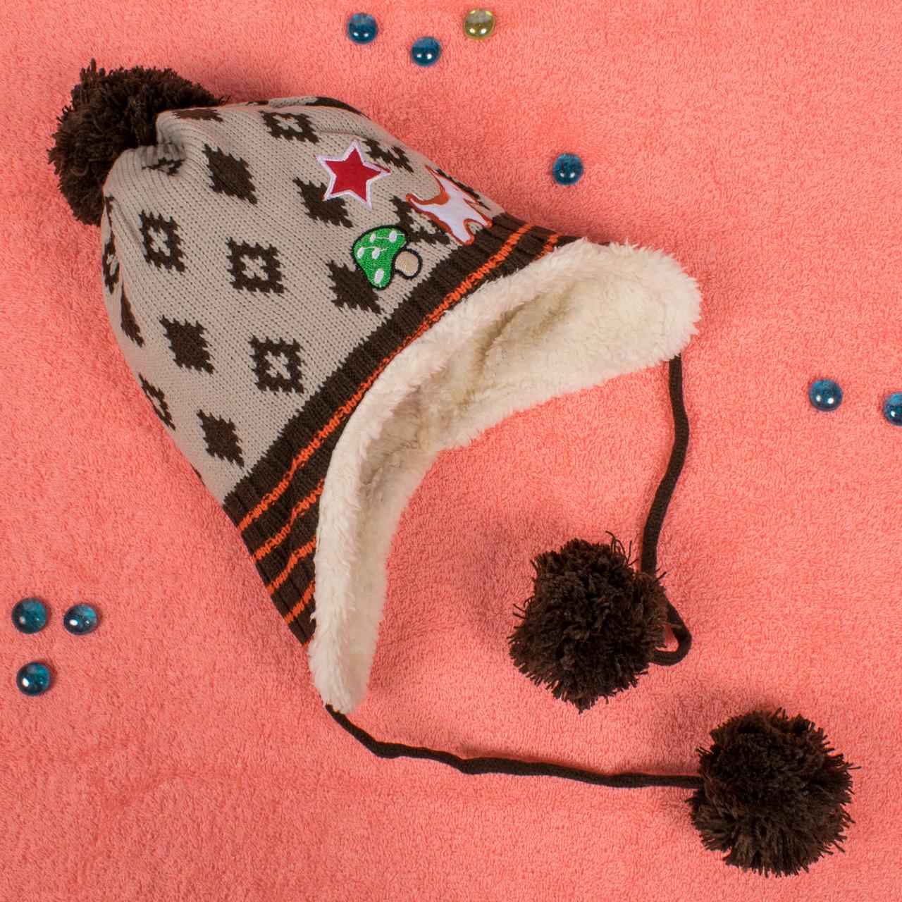 Вязаная шапка для мальчика на завязках с мехом внутри бежевая CMF W16-