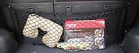 Сетка карман в багажник 100см х 35см CN-10