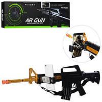 Автомат AR-2385 (10шт) 77см, работает от приложения, свет,вибро, на бат-ке, в кор-ке, 79-26-6см