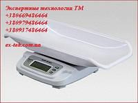 Весы электронные для младенцев HappyBaby 20-0,005, до 20 кг