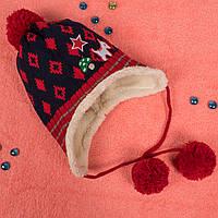 Вязаная шапка для мальчика на завязках с мехом внутри красная CMF W16-06 04 Red