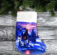 Рождественский сапожок для подарков 1782-2