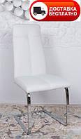 Стул Gilbert(Жильберт) белый, стул хромированный металлический Бесплатная доставка на склад