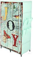 """Гардероб текстильный тканевый шкаф """"JOY"""" с карманами 1560х870х460 зеленый"""
