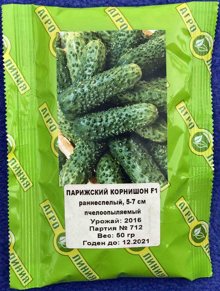 Семена огурца сорт Парижский корнишон 100 гр