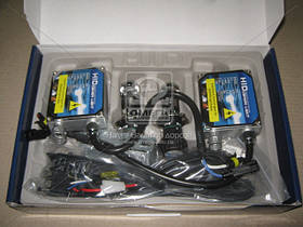 Ксенон HID H4 35W 12v 4300К DC комплект H/L (дальний/ближний) HID 4300К DC 35W 12v, AFHZX