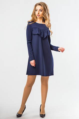 11324e8f6a1 Темно-синее платье А-силуэта с рюшами - купить по лучшей цене в ...
