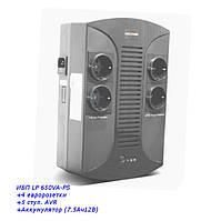 ИБП LP 650VA-PS 4 евророзетки, 5 ступ. AVR, 7.5Ач12В, пластиковый корпус, Черный цвет