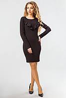 Модное женское облегающее черное платье с длинным рукавом и рюшами спереди