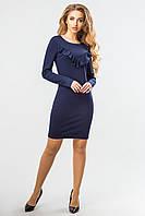 Модное женское облегающее темно-синее платье с длинным рукавом и рюшами спереди