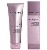 Очищающий крем для лица, насыщенный, Артемис Скин Супримс, Швейцария, 150 мл