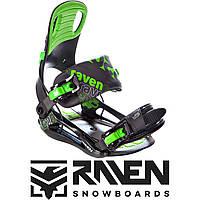 Сноуборд Raven S220 Green М
