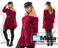 Необычная женская удлиненная кофта из вязки Травки с пояском в комплекте бордовая