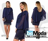 Нарядное женское платье больших размеров со вставкой из шифона синее