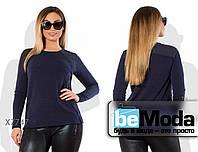 Стильный женский свитер простого кроя из ангоры синий