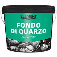 Універсаль кварцова ґрунтовка з мармуровим пилом Element Decor Fondo di Quarzo