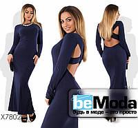 Нарядное женское длинное платье с украшением на спинке синее