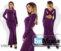 Нарядное женское длинное платье с украшением на спинке фиолетовое