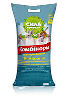 Комбикорм для кроликов (от 28-60 дней), мешок 10 кг
