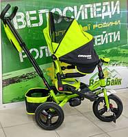 Велосипед дитячий CROSSER T-400 3-х колісний спинка повертається 180° надувні колеса, колір салатовий