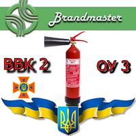 Огнетушитель углекислотный ВВК-2 (ОУ 3)